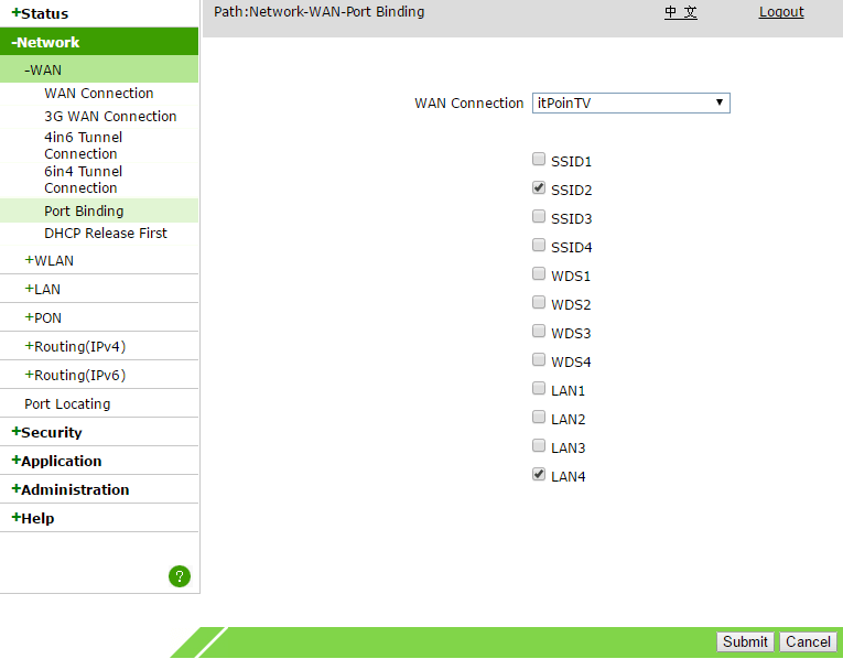 menonton useetv di laptop atau PC via Wifi